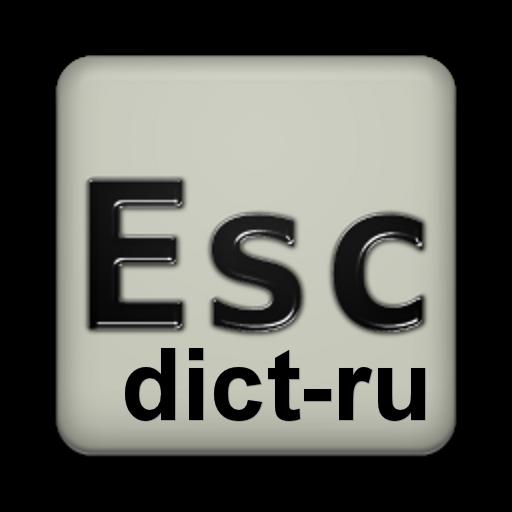 Russian dictionary (Русский)