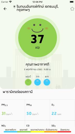 Air4Thai 3.0.8 Screenshots 6