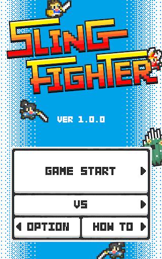 SlingFighter Screenshot 1