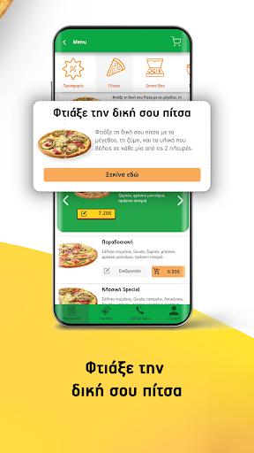 Pizza Fan Greece apktram screenshots 7