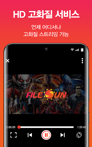 FileSun Official - movies, dramas, anime modavailable screenshots 2