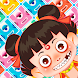 Slide Boom: Amazing Puzzle Game - Androidアプリ