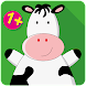 動物 - 1歳以上の子供向けのゲーム