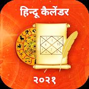 Hindu Calendar and Panchang