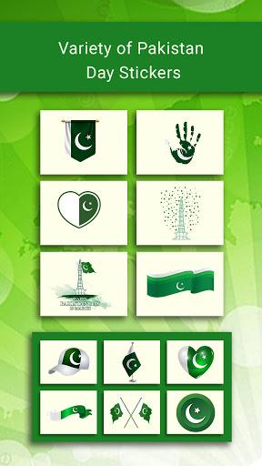 23 March Pakistan Day Photo Editor & E Cards 2021  screenshots 14