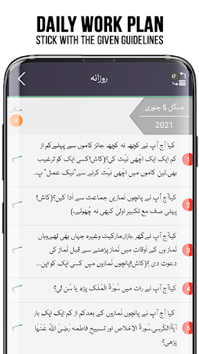 Neik Amaal android2mod screenshots 4
