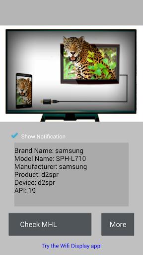 Checker for MHL screenshots 1