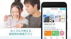 ぺやさがし 同棲・カップル・二人暮らし向け賃貸物件検索アプリのおすすめ画像2