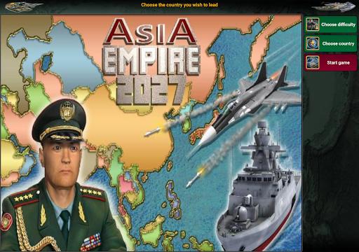 Asia Empire 2027 screenshots 9