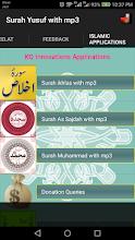 Surah Yusuf with mp3 screenshot thumbnail