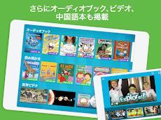 Epic 無制限に読める子供向けの本のおすすめ画像3