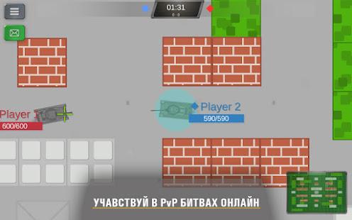 TZone 35 screenshots 1
