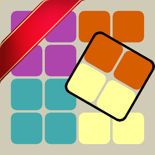Ruby Square: logical puzzle game (700 levels)