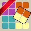 ルビースクエア:論理パズルゲーム (700レベル)