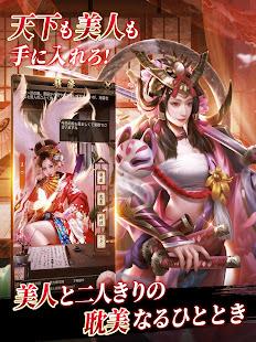 Sengoku period of Hana and Takeshi
