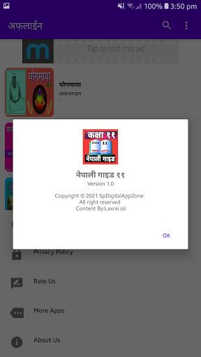 Class 11 Nepali Guide 2078
