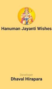 Hanuman Jayanti Wishes 1