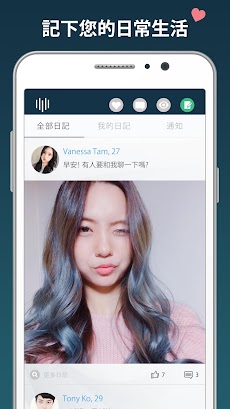 免費交友App - Singol, 開始你的約會!のおすすめ画像3
