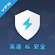 Manter VPN - 安全・高速・無制限のマスター