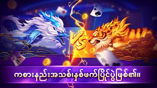 Shan Koe Mee - u101bu103eu1019u103au1038u1000u102du102fu1038u1019u102eu1038 u1018u1030u1000u103cu102eu1038 u1012u1001u1014u103au1005u102cu101du102cu1036 1.0.0 4