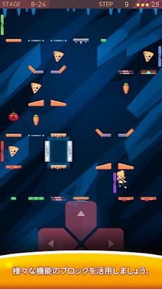 セナアーケード : パズル・アクション・プラットフォーマーのおすすめ画像4