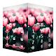 AppLock Theme Tulip para PC Windows
