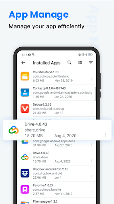 File Manager: file master, booster& power cleanのおすすめ画像2