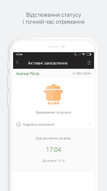 Avenue Pizza screenshot 3