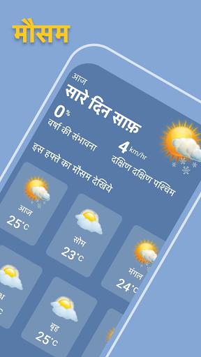 Agriculture Kisan App, Kheti, Pashu Mela: Krishify apktram screenshots 5