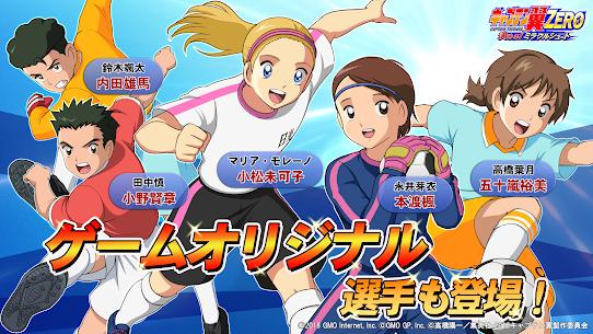 キャプテン翼ZERO MOD Apk~決めろ! (Weak Enemies) Download 6