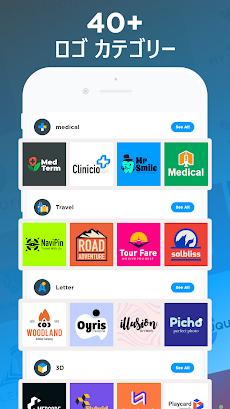 アイコン 作成 アプリ 無料 日本語 - ロゴ作成 アプリのおすすめ画像3