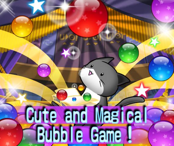 Bubble Cat