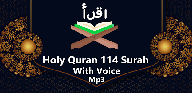 Holy Quran 114 Surah With Voice (Paid) 1