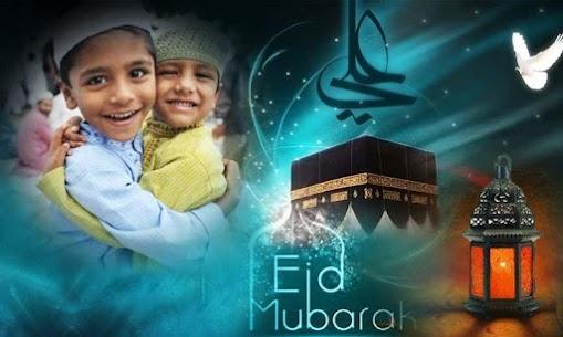 Ramadan Mubarak Photo Frames For Pc – How To Download in Windows/Mac. 2