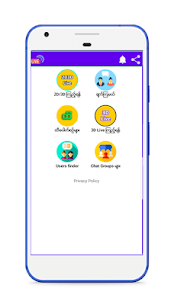 Myanmar 2D3D Live – 2d3dapp 2