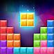 ブロックパズル 1010 - 無料のクラシック・ブロックパズルゲーム - Androidアプリ