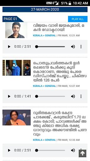 Kaumudi News 2.3 screenshots 4