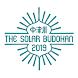 中津川 THE SOLAR BUDOKAN 2019 公式アプリ