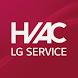 LG HVAC Service - Androidアプリ