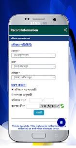 BanglarBhumi APK Download For Android 2