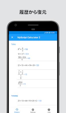 MyScript Calculator 2のおすすめ画像5