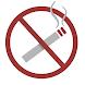 成功する禁煙アプリ
