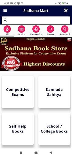 Sadhana Academy screenshots 2