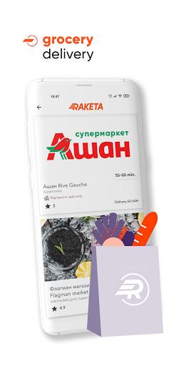 Raketa u2014 Food and Groceries Delivery 2.10.0 Screenshots 2