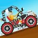 クールカーズ - 子供のためのレーシングゲーム