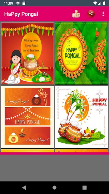 Happy Pongal Wishes screenshot 3