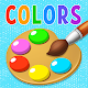 Сolors for Kids, Toddlers, Babies - Learning Game cover