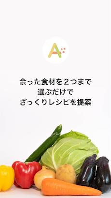 Amarimo(アマリモ)のおすすめ画像3