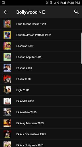 bestsongs.pk 1.4.8 Screenshots 7