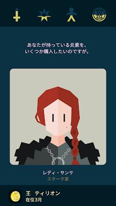 Reigns: Game of Thronesのおすすめ画像3